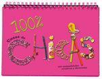 Libro 100% COSAS DE CHICAS: 100 MANUALIDADES CREATIVAS Y DIVERTIDAS