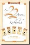 Libro 22 ARCANOS DE LA KABBALAH
