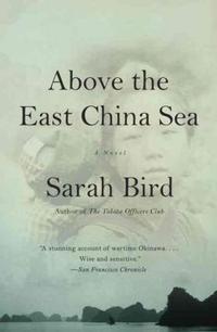 Libro ABOVE THE EAST CHINA SEA