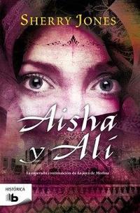 Libro AISHA Y ALI