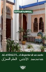 Libro AL-ANDALUS: EL DESPERTAR DE UN SUEÑO