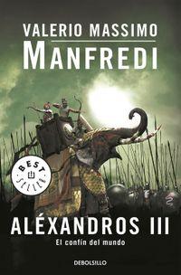 Libro EL CONFÍN DEL MUNDO (ALEXANDROS #3)