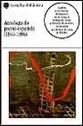 Libro ANTOLOGIA DE POESIA ESPAÑOLA