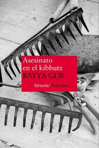 Libro ASESINATO EN EL KIBBUTZ