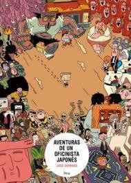 Libro AVENTURAS DE UN OFICINISTA JAPONES