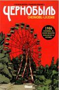 Libro CHERNOBIL: LA ZONA