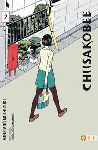 Libro CHIISAKOBE 02