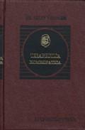 Libro COMPENDIO DE TERAPEUTICA HOMEOPATICA