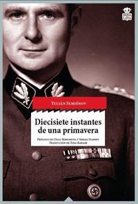 Libro DIECISIETE INSTANTES DE UNA PRIMAVERA