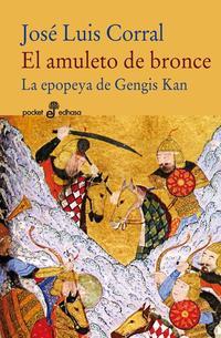 Libro EL AMULETO DE BRONCE