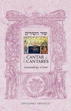 Libro EL CANTAR DE LOS CANTARES