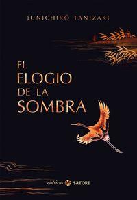 Libro EL ELOGIO DE LA SOMBRA