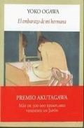 Libro EL EMBARAZO DE MI HERMANA
