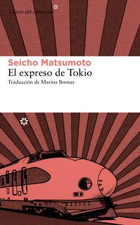 Libro EL EXPRESO DE TOKIO