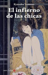 Libro EL INFIERNO DE LAS CHICAS