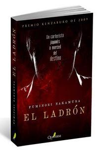 Libro EL LADRON