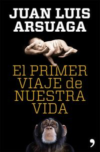 Libro EL PRIMER VIAJE DE NUESTRA VIDA