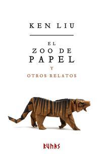 Libro EL ZOO DE PAPEL Y OTROS RELATOS