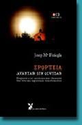 Libro EPOPTEIA: AVANZAR SIN OLVIDAR: RESPUESTA A LAS CUESTIONES MAS FRE CUENTES TRAS VIVIR UNA EXPERIENCIA TRANSFORMADORA