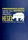 Libro FENOMENOLOGIA DEL ESPIRITU