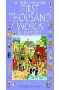 Libro FIRS THOUSAND WORDS IN JAPANESE