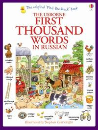 Libro FIRST HUNDRED WORDS IN RUSSIAN