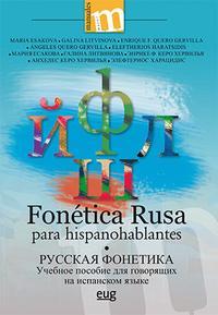 Libro FONETICA RUSA PARA HISPANOHABLANTES