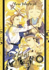 Libro FUSHIGI YUGI INTEGRAL Nº 6