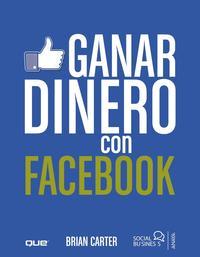 Libro GANAR DINERO CON FACEBOOK