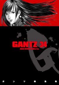 Libro GANTZ Nº 34