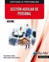 Libro GESTION AUXILIAR DE PERSONAL.
