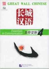 Libro GREAT WALL CHINESE 4 - TEXTBOOK