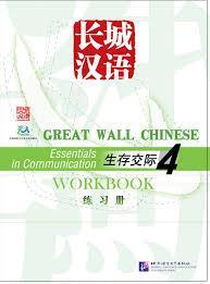 Libro GREAT WALL CHINESE WORKBOOK 4