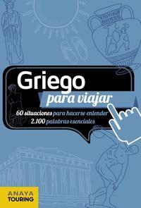 Libro GRIEGO PARA VIAJAR 2017