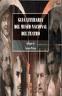 Libro GUIA LITERARIA DEL MUSEO NACIONAL DE TEATRO