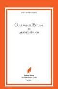 Libro GUIA PARA EL ESTUDIO DEL ARAMEO BIBLICO