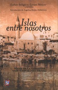 Libro ISLAS ENTRE NOSOTROS