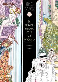 Libro LA EXTRAÑA HISTORIA DE LA ISLA PANORAMA