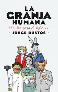 Libro LA GRANJA HUMANA