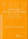 Libro LA MODIFICACION DE ENTIDADES HIPOTECARIAS: AGRUPACION, AGREGACION , SEGREGACION Y DIVISION DE FINCAS