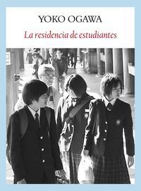 Libro LA RESIDENCIA DE ESTUDIANTES