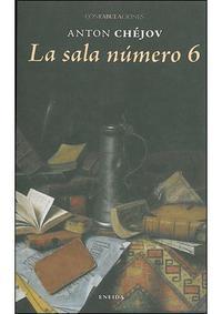 Libro LA SALA NUMERO 9