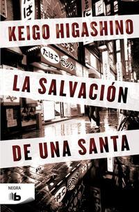 Libro LA SALVACION DE UNA SANTA