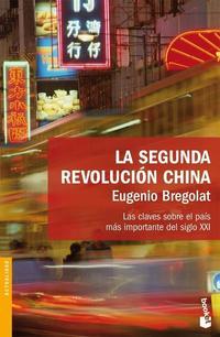 Libro LA SEGUNDA REVOLUCION CHINA