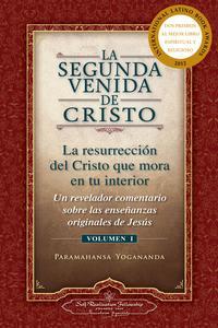 Libro LA SEGUNDA VENIDA DE CRISTO. VOLUMEN I