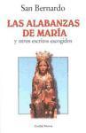 Libro LAS ALABANZAS DE MARIA