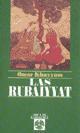 Libro LAS RYBAIYYAT