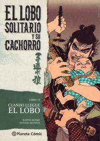 Libro LOBO SOLITARIO Y SU CACHORRO Nº 12/20