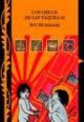 Libro LOS CHICOS DE LAS TAQUILLAS