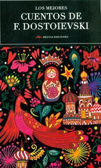 Libro LOS MEJORES CUENTOS DE F. DOSTOIEVSKI